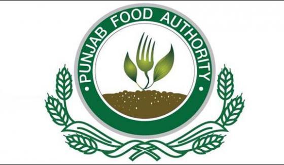 Food Authority Raids And Fined Different Restaurants