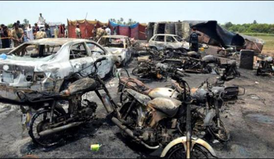 Oil Tanker Tragedy 6 Police Officers Suspended For Hiding The Facts