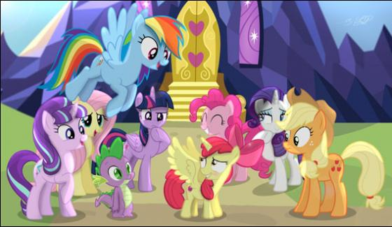 The First Trailer Of Animated Movie My Little Pony Released