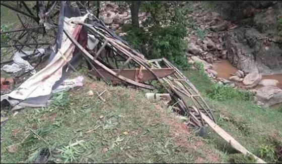 12 Dead As Chairlift Falls Near Murree