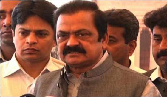 Rana Sanaullah Takes Notice Police Torture On Jamshed Dasti
