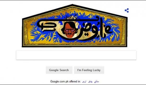 Google Gives New Doodle On Sadequain Birthday