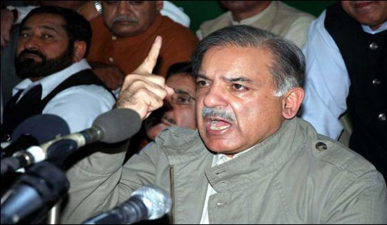 Panamas Fascination And Performance Are Our Actions Shahbaz Sharif