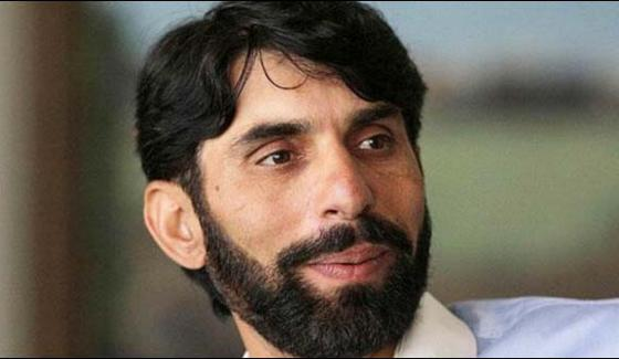 Mccs Honorable Membership For Misbah Ul Haq Forever