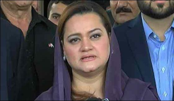 Pakistan Has Overcome Terrorism Mary Aurangzeb