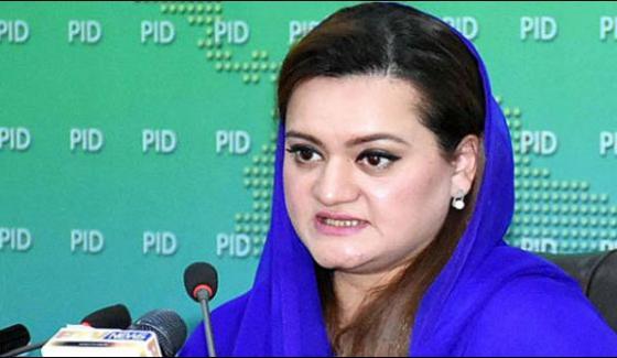 Jits Still Working Is Deplorable Maryam Aurangzeb