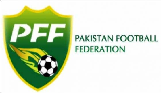 Pakistan Football Federation Likely To Be Suspended From Fifa