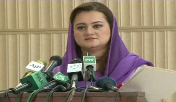 Maryam Aurangzeb Once Again Criticised Imran Khan