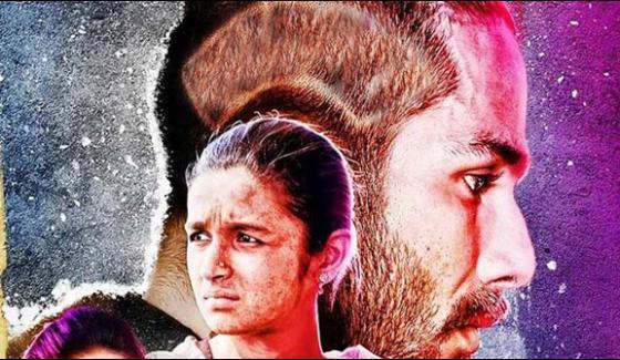 18th International Indian Film Academy Awards