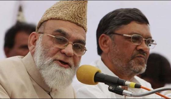Bjp Angry On Letter To Nawaz Sharif Of Shahi Imam Of Jama Masjid Delhi