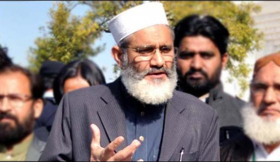 In The Jit Report Corruption Is The Only Corruption Siraj Ul Haq