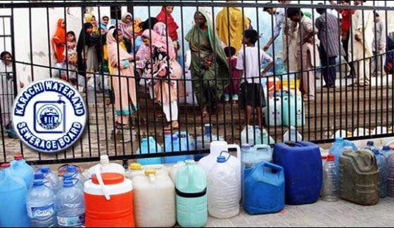 Water Provided To Karachi Is Not Harmful Water Board