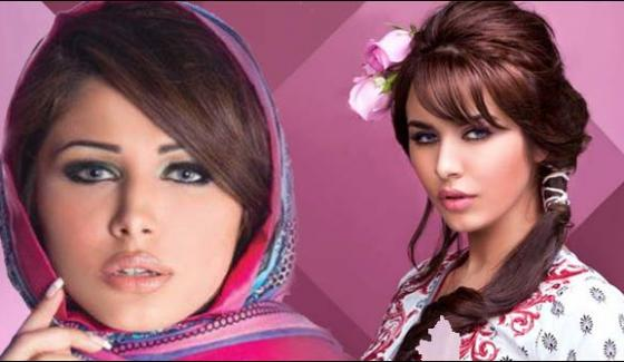 Model Ayyan Ali Offer Work In Indian Films