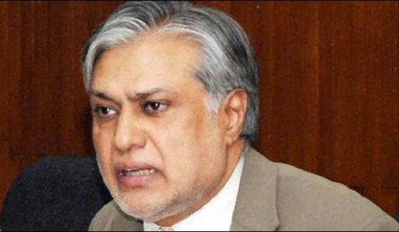 The Contents Of The Report Are Non Realistic Hypocritical Ishaq Dar