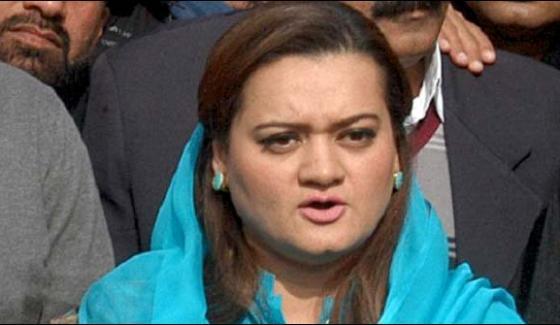 Jit Report Does Not Decide Supreme Court Mariam Aurangzeb