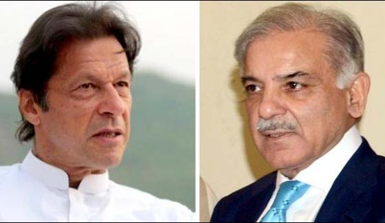 Imran Khans Request For The Disqualification Of Shahbaz Sharif