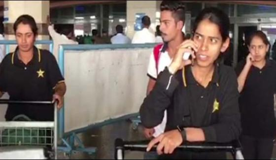 The National Womens Cricket Team Returned Home