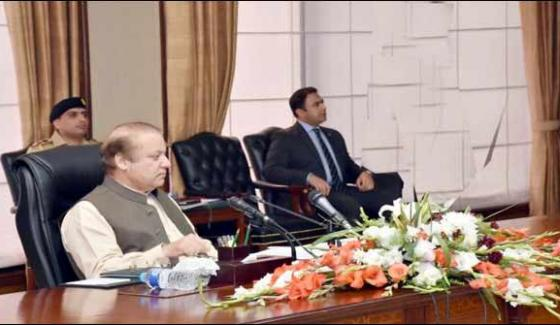 Advisory Meeting After Hearing Panama Case Chaired By Prime Minister Nawaz Sharif