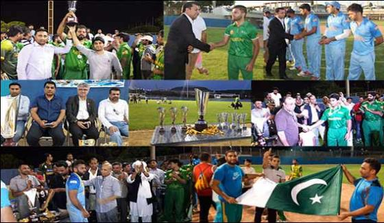 Pakistan Team Won The First Asian Cup Tournament In Spain
