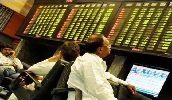 Pakistan Stock Exchange Market Records 185 Points Gain In 100 Index
