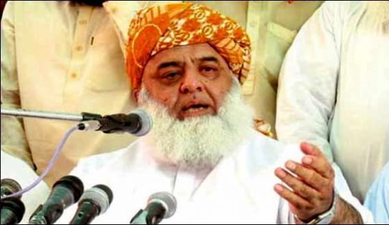 American And Indian Lobbyist Created Present Domestic Situation Fazalurehman
