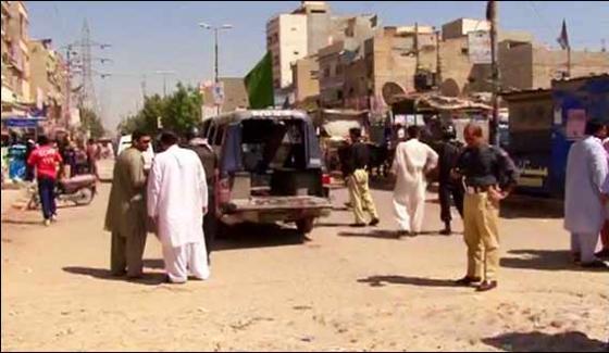 Psp Worker Shot Dead In Karachi