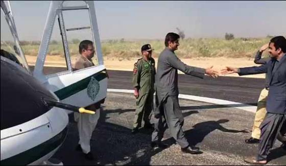 First Landing On Thar Airport