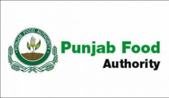 Punjab Food Authority Banned Used Bottles