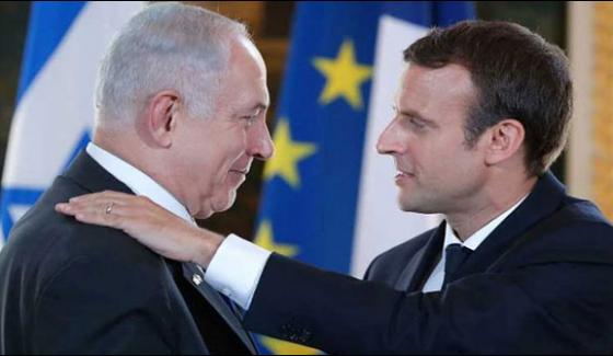 France Opposes Israels Expansion Of Settlements In Occupied Palestinian Territory