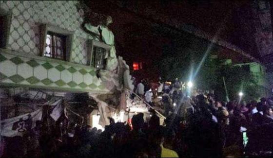 Karachi Buildings Collapsed In Liaqatabad 3 Died