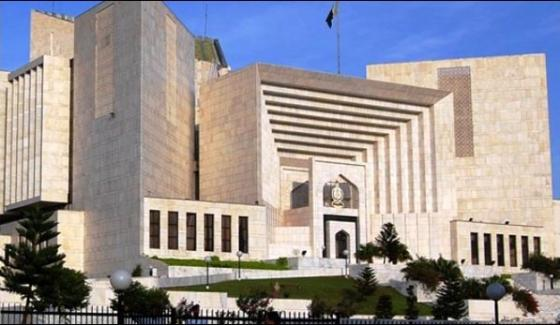 The Fifth Hearing Of The Panama Implementation Case On The Jit Report