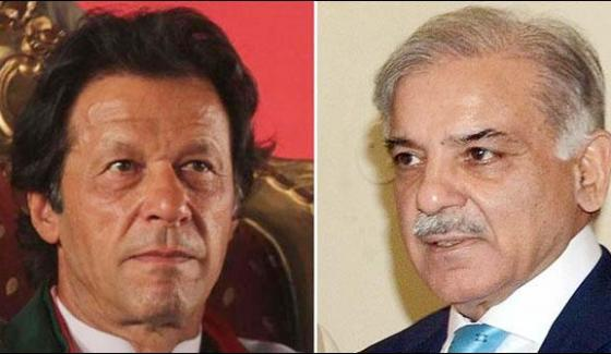 Imran Served Another Notice Defamation Notice By Shehbaz Sharif