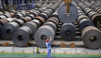Pakistan Steel Decisions For Three Weeks To Reduce Deficit