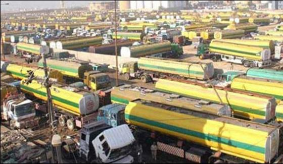 Ogra And Oil Tanker Associations Failed