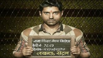 First Teaser Of Bollywood Film Lucknow Central Released