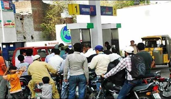 Oil Crisis Entire Supply Chain To Blame