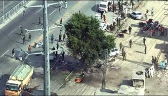Lahore Blast Jit Has Been Set Up For Investigation