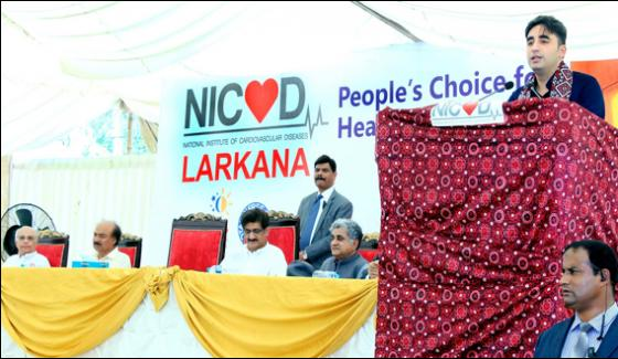 Chairman Pp Bilawal Bhutto Addresses Inauguration Ceremony Of National Institute Of Cardiovascular Diseases Center In Larkana