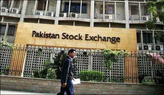Pakistan Stock Exchange 100 Index Down 400 Points