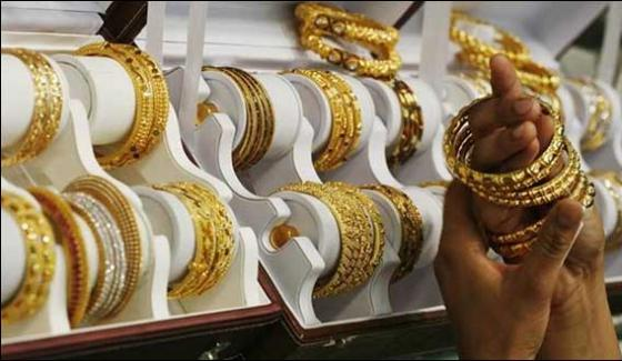 Gold Prices Down Rs 100 After Fall In Demand From Jewellers