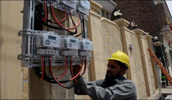 K Electric Introduces Latest Meter Reading Devices