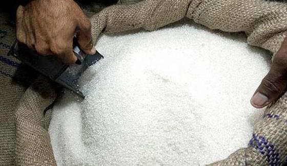 Sugar Mills Supply