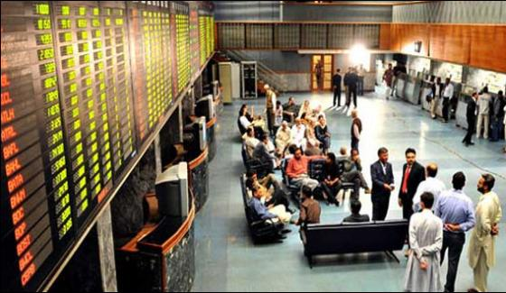 Pakistan Stock 365 Points Reduced In Hundred Index