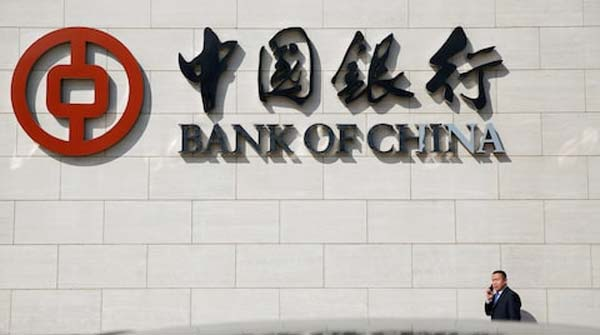 Bank Of China Branch To Open Soon In Gwadar