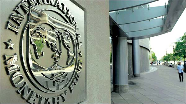 Imf Headquarter Likely To Move To China