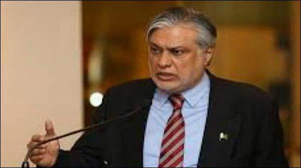 Ishaq Dar Will Issue A Tax Directory On The Website