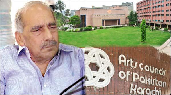 Dr Tanvir Tahirs Book Inaugural Ceremony Will Be Held On Satrurday