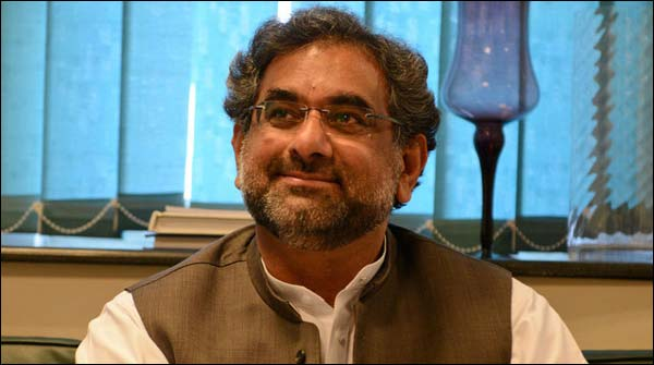 Prime Minister Shahid Khaqan Will Inaugurate Abad International Expo Today