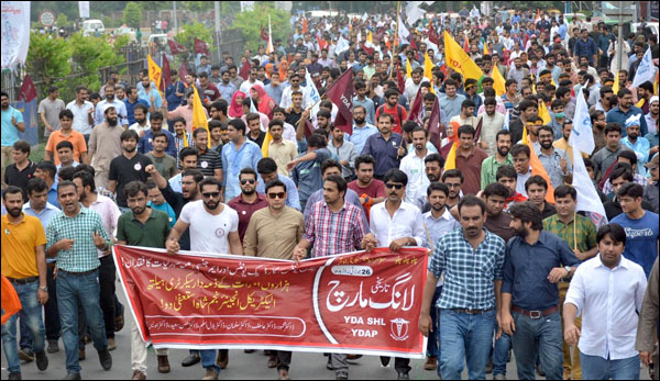 Young Doctors Strike In Punjab Across The Country