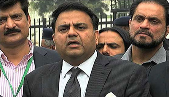 The Pml Ns Politics Is Ending Fawad Chaudhary